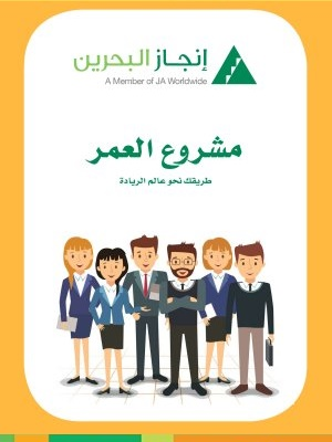 Program Cover Picture
